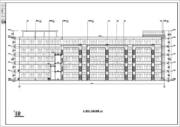 某地5层框架结构3栋教学楼建筑专业施工图设计