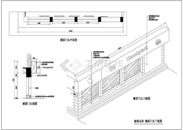 手机生产工艺流程图