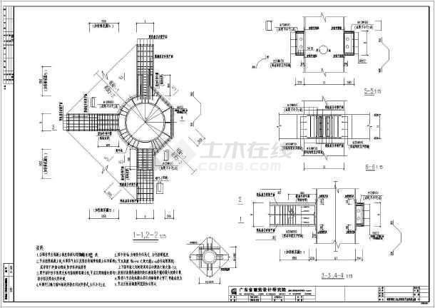 设计院砌体结构设计 设计院如何进行砌体结构设计 钢结构设计常用图集