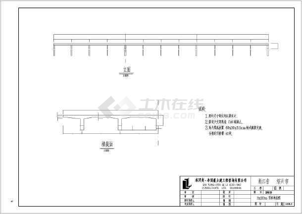 鉴湖图纸中承式系杆主板v图纸设计图_cad大桥320832kk08rd图纸拱桥图片