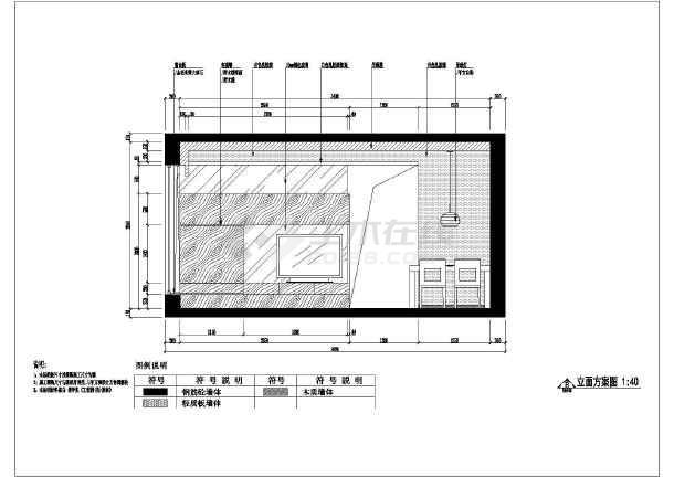 某地剪力墙结构住宅小三居户型室内装修设计方案图