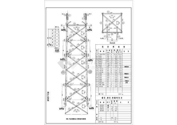 铁塔 施工 图纸 相关 下载 110kv 铁塔 cad 图集 电力 ...