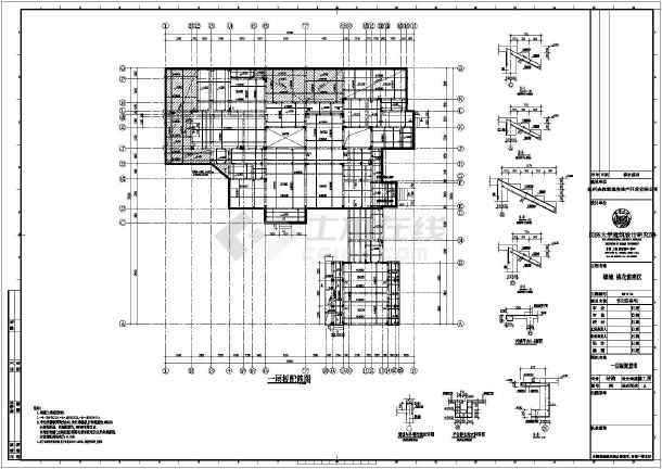 绿城桃花源两层框架结构别墅结构施工图