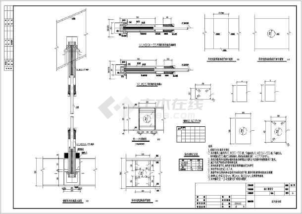 某市中承式手工v手工设计图(钢结构)_cad拱桥下图纸图纸飞机模型制作图片