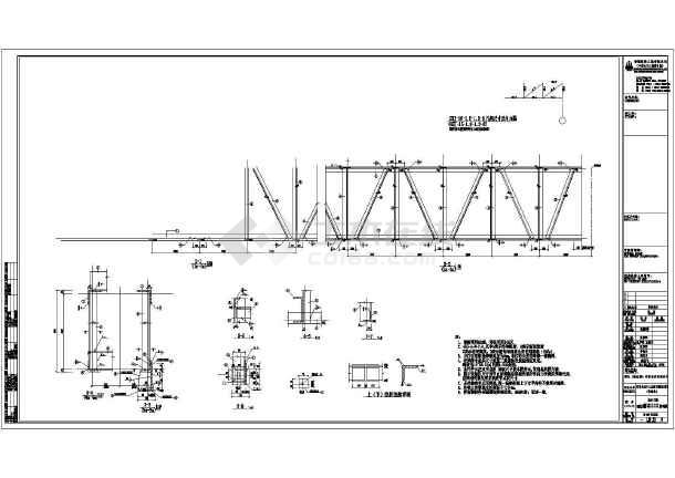 相关专题:钢桁架结构图桁架结构图舞台桁架结构图桥梁桁架结构图桁架