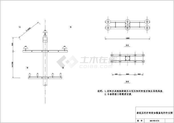 相关专题:10kv变电所图集10kv架空线路安装图建筑安装工程施工图集