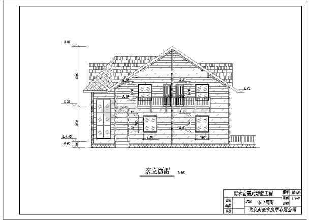 北京二层实木结构别墅建筑建筑施工图