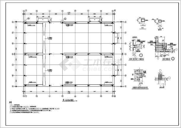 某地单层排架结构厂房部分结构施工图
