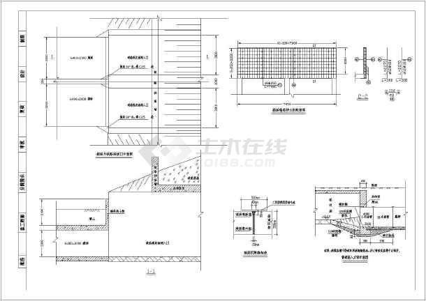 宽度6米双孔箱涵详细设计全套图纸