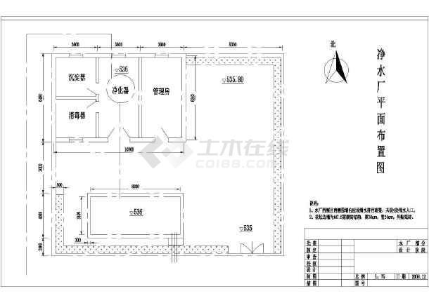 厂平面布置图施工平面布置图设计净水厂平面布置图小型超市平面布置图