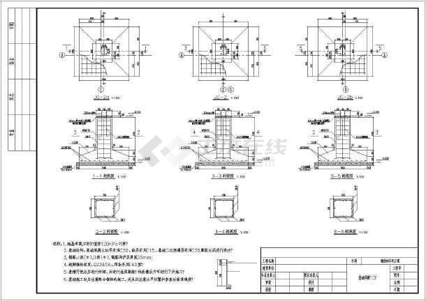 20米跨单层工业厂房钢结构排架结构施工图图片1