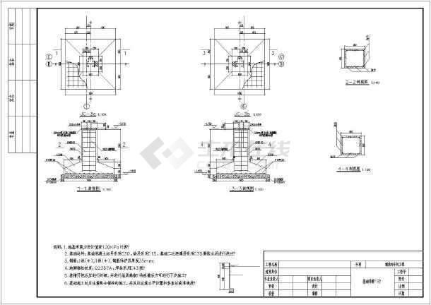 20米跨单层工业厂房钢结构排架结构施工图图片3