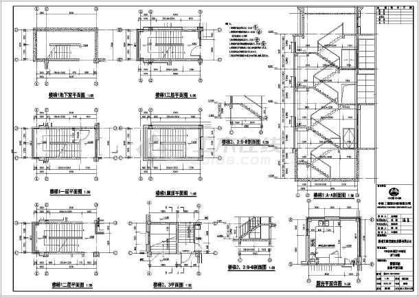 苏州某三层独栋别墅建筑设计施工图
