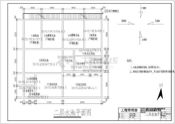 方正废水处理工艺技改提升工程图纸-图1