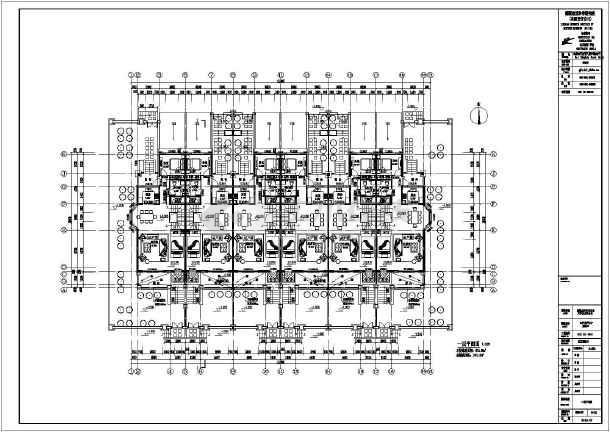 某地花园经典连体别墅平面设计图