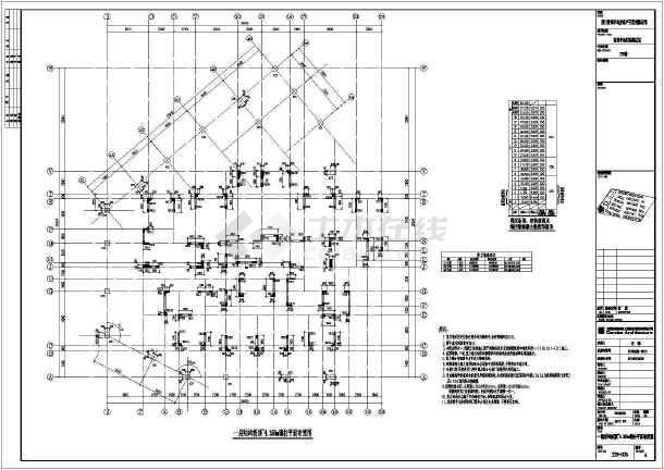 图纸 建筑结构图  钢结构图纸  钢框架结构  香港半岛某高层区建筑