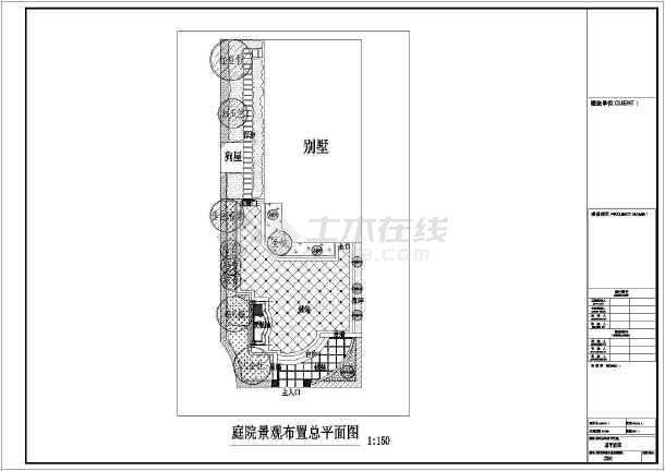 旅顺维多利亚别墅绿化设计配套施工图_cad图衢州别墅十里好春风吗图片
