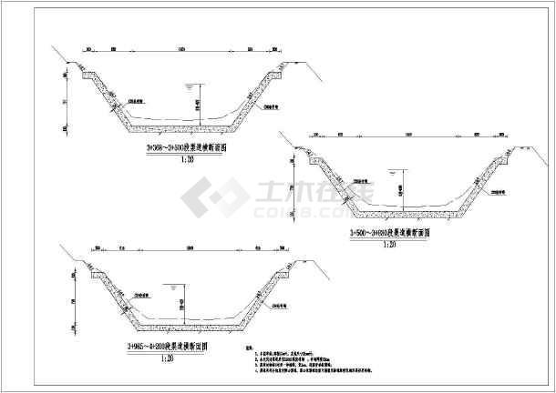 水库设施横断面纵断面设计附属景观图_cad图灌区设计师资格证在哪考图片