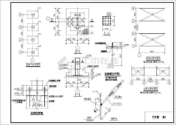 某地钢结构汽车棚结构设计施工图纸