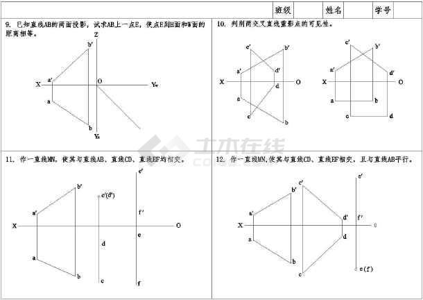 水利工程制图图集(适合初学cad制图)