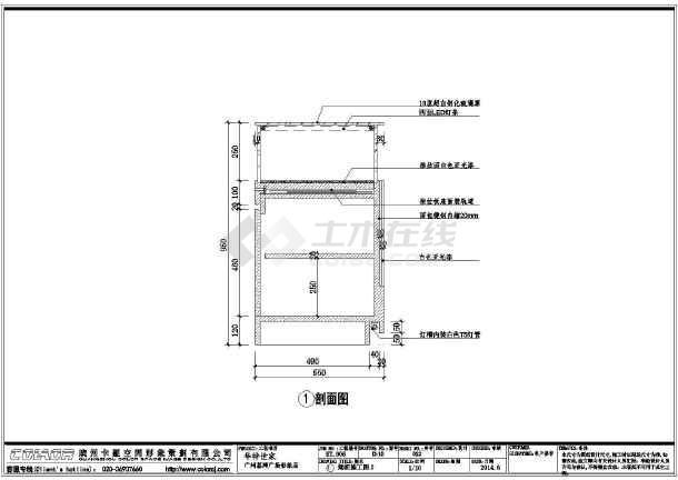 珠宝展厅cad平面图_【广州】某珠宝店室内展厅装修设计图_cad图纸下载-土木在线
