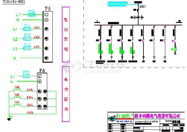 端子箱结构图和结线图设计图纸