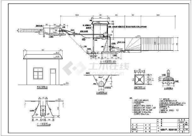 抽水马桶结构图_抽水马桶结构图大全免费下载