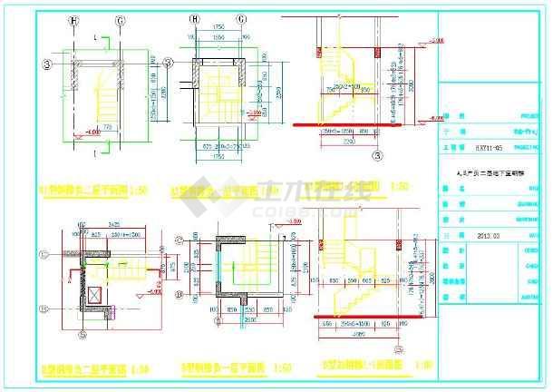 地下室加建钢爬梯建筑及结构图(含3种户型)