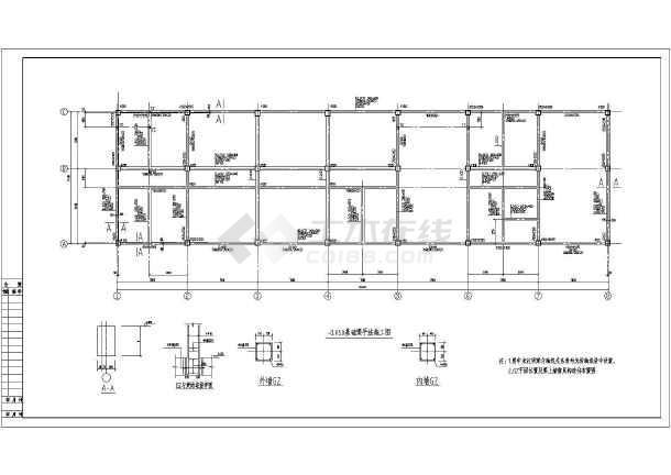 某地四层框架结构办公楼结构设计施工图