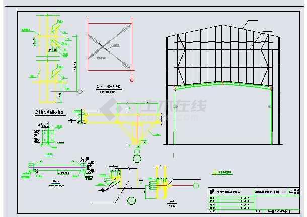 图纸 建筑图纸 工业建筑 工业厂房车间建筑施工图 湖北天元轻型钢结构