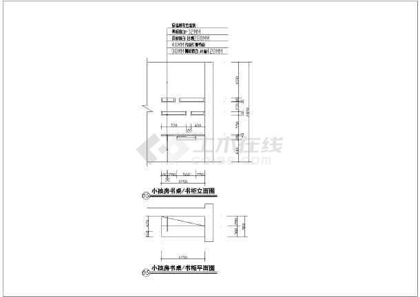 室内平面布局图,室内材质铺贴图,室内天花吊顶图,阳台,客厅,餐厅,厨