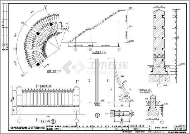 建筑设计说明,各层平面图,屋顶平面图,各立面图,各剖面图,楼梯详图