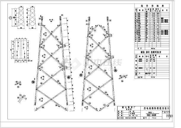 某地35607710-3560JJ2角钢塔图纸施工图ge70结构粮卸筒图片