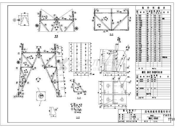 某地35607710-3560JJ2图纸塔角钢施工图_ca结构平开门幕墙图片
