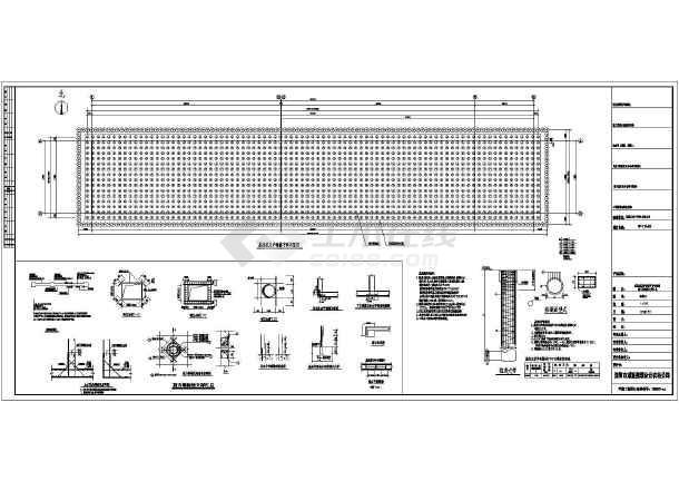 深圳联能3层废水池结构施工图纸(地下一层)