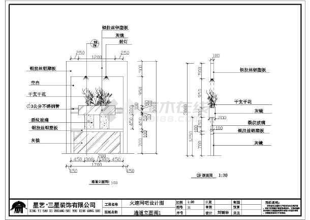 某大型图纸室内装修建筑设计方案网吧word怎样绘制准考证图片