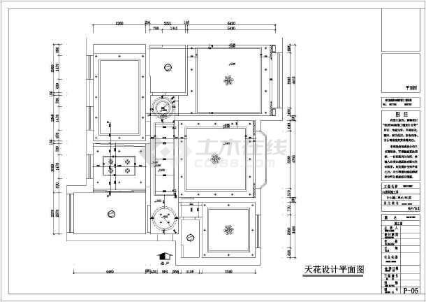 东北某三室两厅住宅室内装修设计图