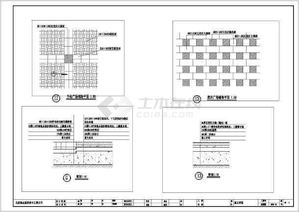 某小区园林景观规划设计全套施工图