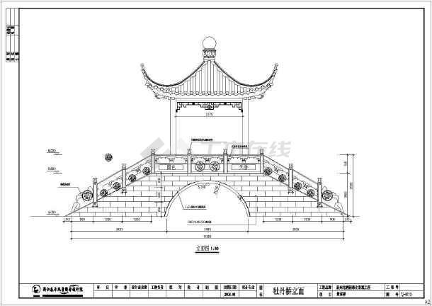 关于桥的简笔画-泰州花博园绿化景观工程景观桥设计图