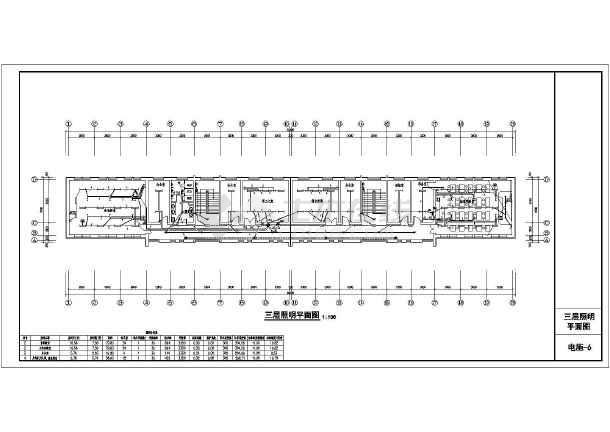 某学校三层基地实训楼电气设计施工图