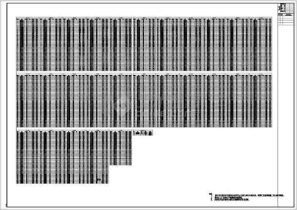 8米跨度球壳网架全套结构施工图