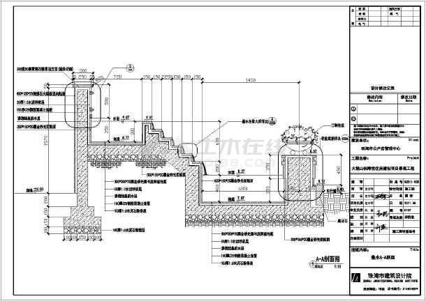 小品及配套设施 水景喷泉设计图 一套涌泉加跌水景观水池的施工图纸