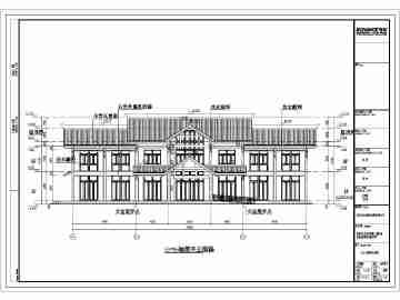 大茅山某地两层框架结构游客服务中心建筑设计方案图纸图片