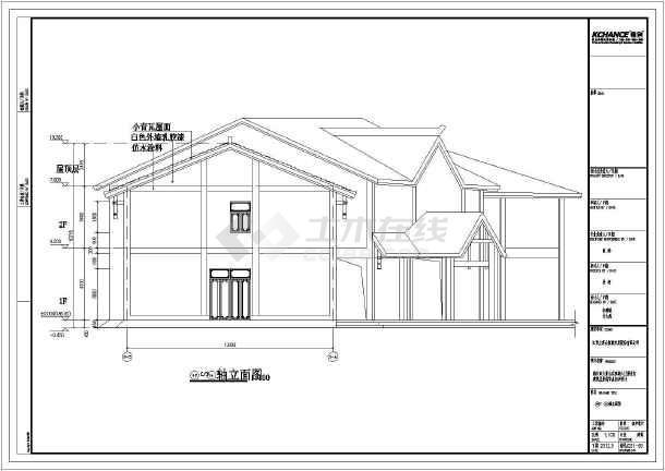大茅山某地两层框架结构游客服务中心建筑设计方案图纸(cad图纸下载)图片