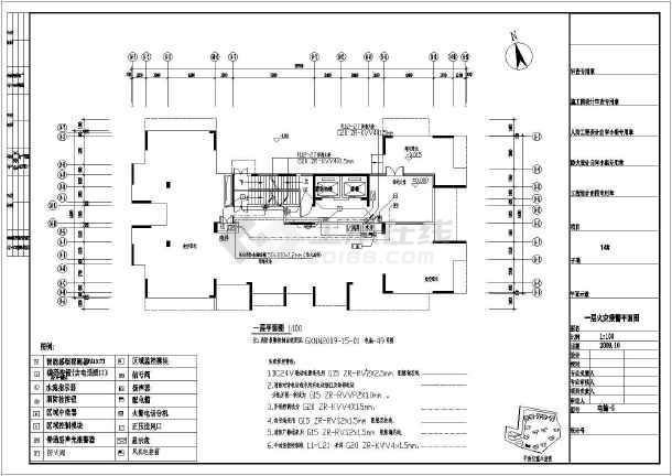 宿舍建筑电气设计施工图(公寓建筑电气设计施工图)  某地区一类公寓楼