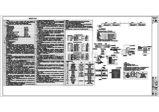 伊宁新疆某大型建筑地下文字车库施工图_cad2007cad电气查找如何图片