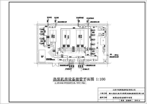 图纸 暖通设计图 中央空调 空调制冷机房设计图 某地广场项目地源热泵