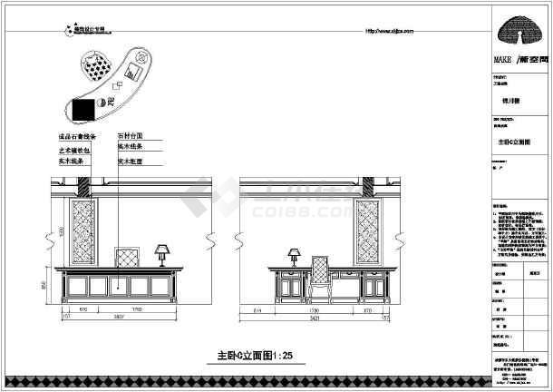 装修设计 别墅装修 欧式别墅装修 成都市某地别墅三室一厅装饰施工图