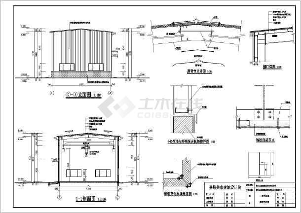 嘉峪关某单层厂房建筑及结构设计施工图