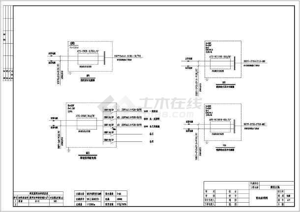 某图纸消防电荷间图纸电气(二级工程)_cad水箱v图纸幕墙会审记录表图纸交底图片